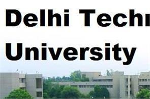 final semester examinations to be online at delhi technological university
