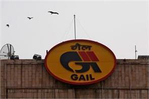 gail said  notice of demand of dot is not legally valid