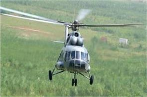 air force helicopter emergency landing in sikkim