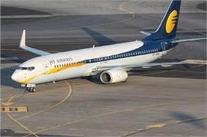 bankruptcy resolution process for jet airways has been extended to 21 august