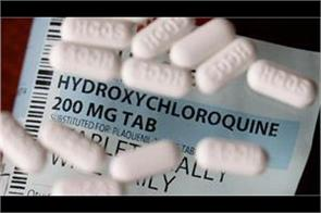 hydroxychloroquine rescues doctors  nurses from corona inflation