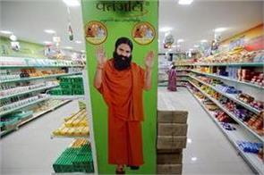 baba ramdev s patanjali e commerce platform home delivery will be free