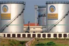 government extends bpcl bid deadline to 31 july