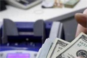 foreign exchange reserves decreased by 11 3 million to  479 45 billion