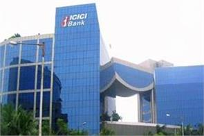 icici bank wins in corona crisis profits of rs 1251 crore