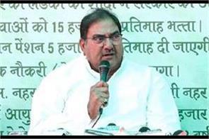 abhay chautala lashed out at ajay chautala