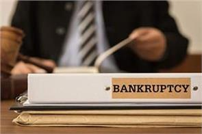 government changes the insolvency law now a year no new case will be filed