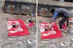 dead body of girl found in dustbin