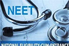 neet preparation tips tricks is the best for preparing for neet exam