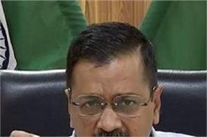 delhi cm kejriwal talk about suggestion of public on lockdown 4