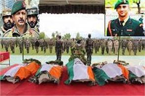 martyr major sood s cremation at chandigarh