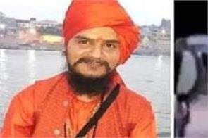 accused of killing sadhus turned out to be corona positive