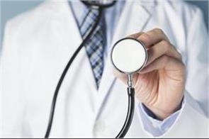 big relief to students studying in medical