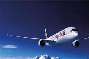 coronavirus prompts qatar airways to give away free tickets to health