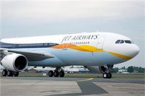 jet airways insolvency solution professionals seek fresh letter of interest