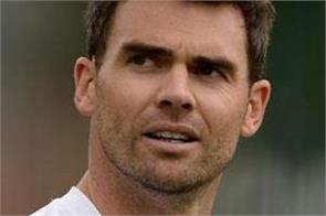 anderson said cricket should be done only after the safety of players