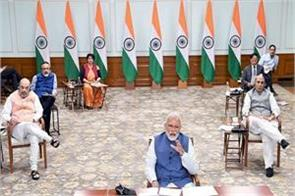 corona pm modi meeting with union ministers on lockdown