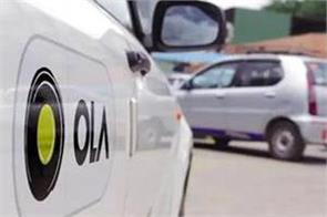 ola to lay off 1 400 employees 95 revenue reduced in 2 months
