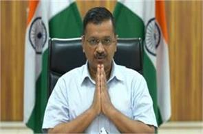 working 22 22 hours amid corona crisis kejriwal salute to delhi hero