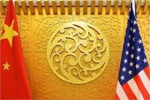 covid 19 us senators introduced bill in parliament to ban china