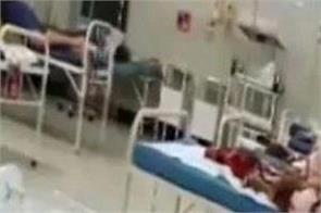 lockdown corona virus patients video viral