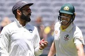 strac told heart matter between corona said india australia should pink day