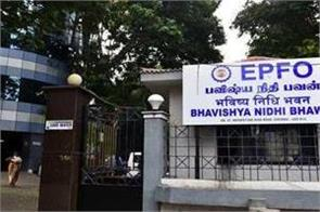 12 lakh members withdraw rs 3360 crore from epfo in lockdown sitharaman
