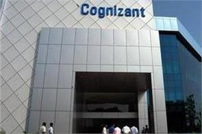 giant it company cognizant will lay off 400 more senior executives