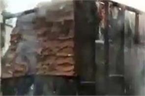 maoist terror in maharashtra