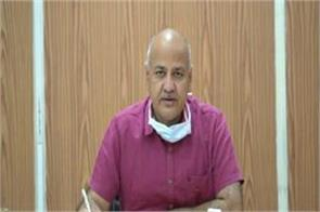 delhi government seeks financial assistance from center