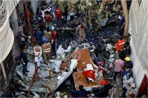 airbus experts from france begin probe into pakistan air crash