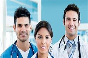 students career in medical stream after 12 this option is the best