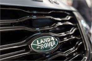 jlr commences production at solihull factory in uk