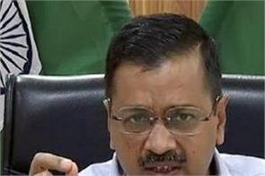 delhi government will help 5 thousand for construction workers
