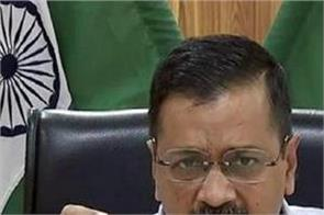 cm kejriwal expressed grief over auraiya incident