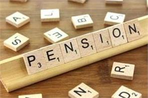 banks are adopting separate procedures to issue pension government