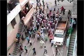 people of bapudham burst into anger due to the sadness of the administration