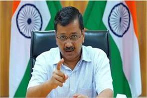 delhiites need not fear we are four steps ahead of corona kejriwal