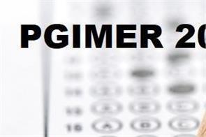 pgimer md ms exam 2020 entrance exam date announced