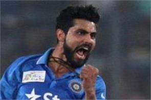 ravindra jadeja team india cricket