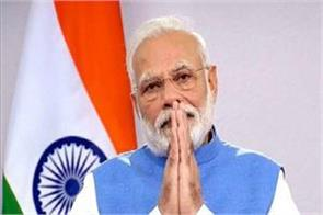 pm modi tribute to soldiers who martyred in handwara encounter