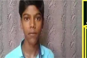 bihar board 10th toppers 2020 toppers shared from struggle to success