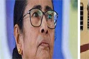 railways opened the poll of mamta government