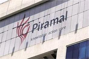 board of directors of piramal group approved to raise rs 500 crore