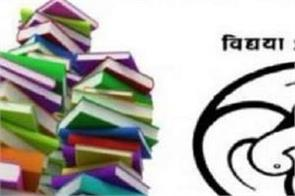 ncert now students can study even without books