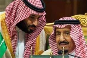 saudi arabia triples taxes cuts 26b in costs amid corona pandemic