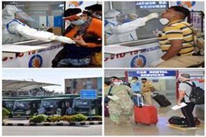 flight reach jammu from delhi