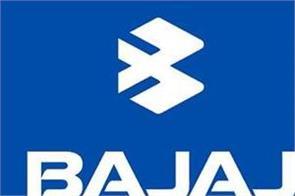 bajaj auto s domestic sales remained zero in april