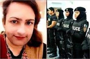 first transgender woman recruited in rawalpindi police