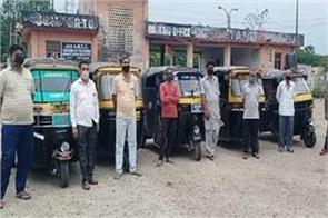 auto drivers demand relife